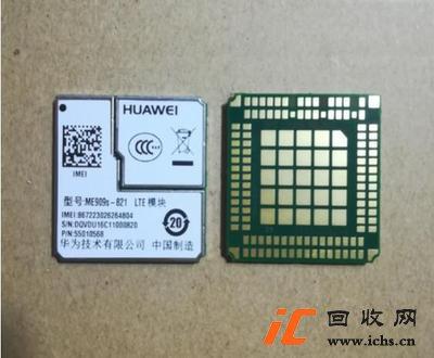 回收华为 ME909S-821 LGA 4G模块 全网通无线通信模块