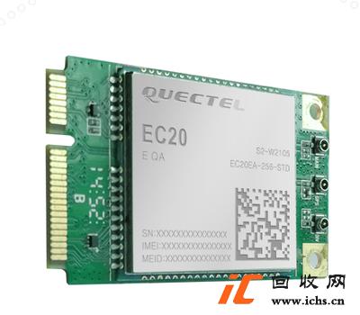 回收移远 EC20 4G全网通模块 带GPS 北斗 有语音 全网通版本