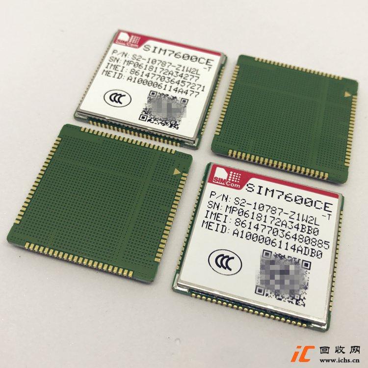 回收 SIM7600CE-L LTE 移动联通电信全网通 4G 3G 2G GPS模块