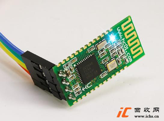 回收蓝牙模块 4.0BLE主从机一体 CC2540 无线串口透传模块