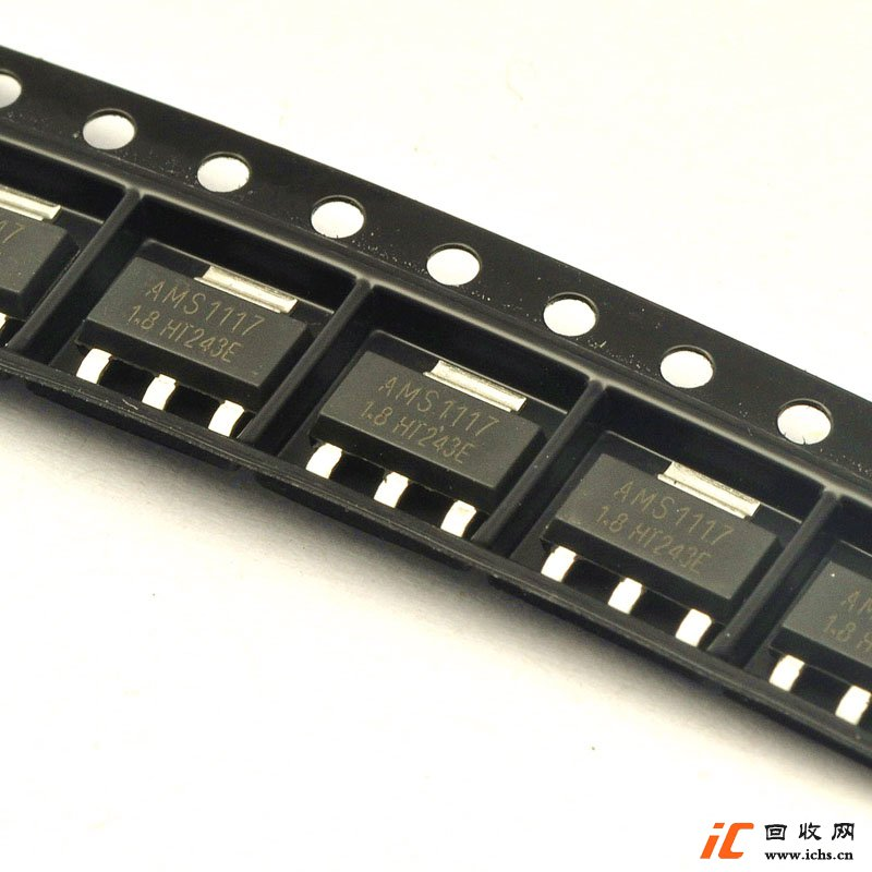 回收AMS1117-1.8V SOT223 电源稳压芯片