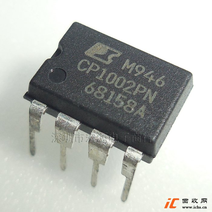 回收CP1002PN 直插DIP 电源管理IC芯片