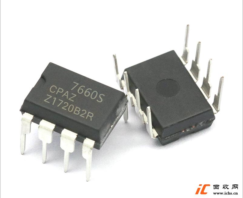 回收TELESKY ICL7660SCPAZ 直插 DIP-8 电源 IC 芯片 电压转换器