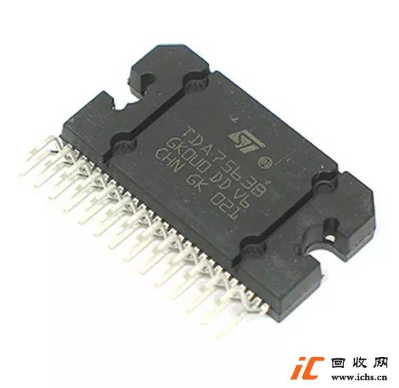 回收汽车功放音响IC芯片 TDA7563B