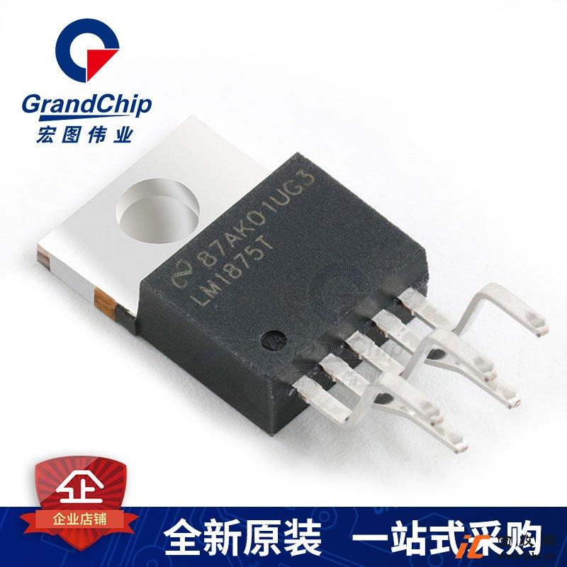 回收LM1875T音频功放芯片TO-220