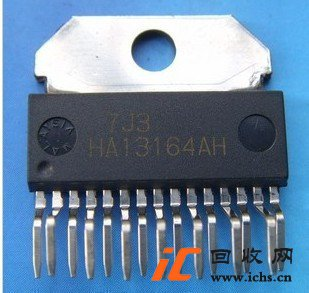 回收HA13164AH 汽车音响稳压IC