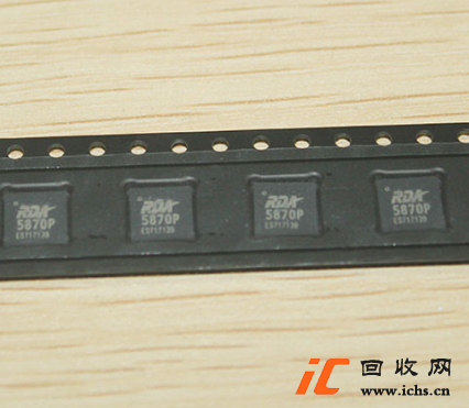 回收RDA5870P 蓝牙芯片IC QFN 音响方案IC