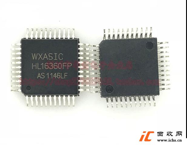 回收HL16360FP 贴片QFP-44 车载显示驱动芯片IC