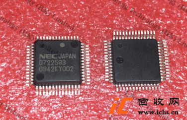 回收UPD7225G00 D7225G 液晶显示驱动芯片IC