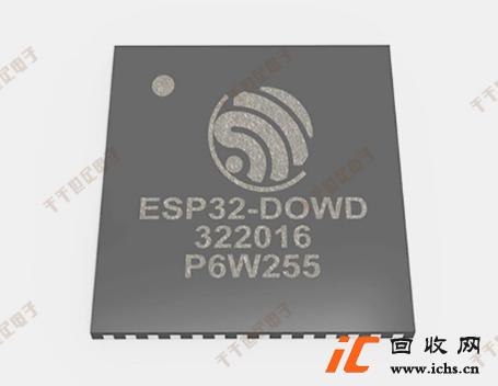 回收ESP32-D0WD 全新原装 蓝牙wifi芯片ic 双模 通信ic