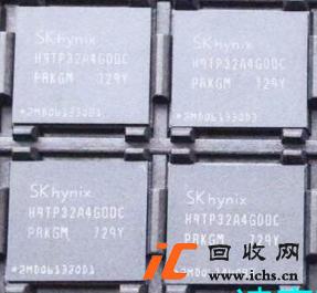 回收H9TP32A4GDDCPR-KGM BGA 32+4 FLASH芯片连接器蓝牙通信IC