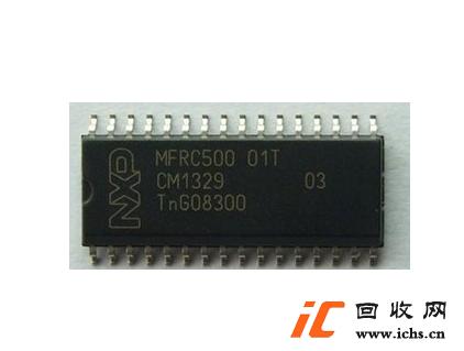 回收MFRC500非接触式通信读卡IC 射频 RFID芯片