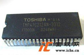 回收CD机专用显示驱动IC TMP47C2
