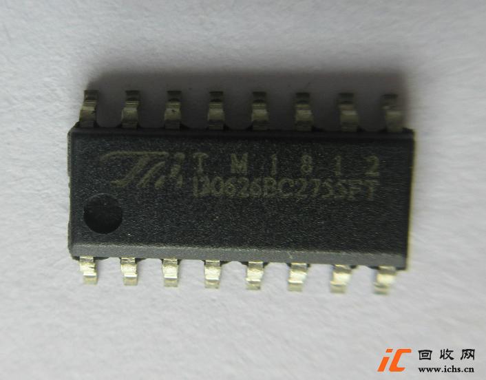 回收TM1812 贴片SOP-16脚 LED 驱