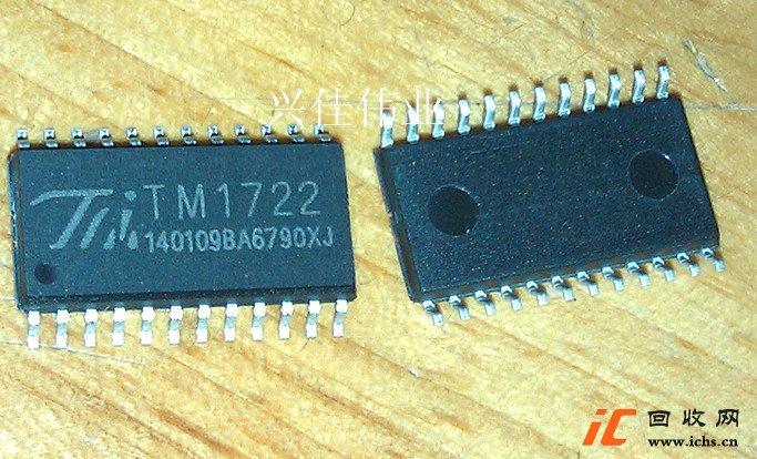 回收 TM1722 贴片 SOP24 LCD数码