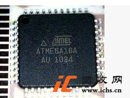 回收 ATMEGA16A-AU TQFP-44 单片机全系列 ATMEL