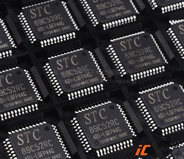 回收STC89C52RC-40I-LQFP44G 单片机 芯片IC 贴片