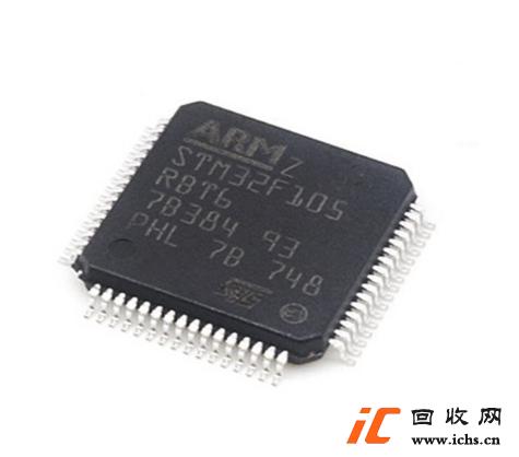 回收STM32F105RBT6 ST/意法原装32位控制器MCU单片机芯片IC STM32F105