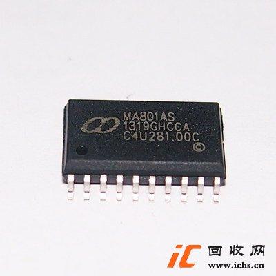 回收MA801AS解密 笙泉解密系列单片机程序破解 复制 解密 破解IC芯片