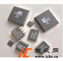 回收AT89C52/AT89S52-24JU/PLCC44单片机IC芯片