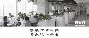 中国IP业的尴尬处境,IP业务的难