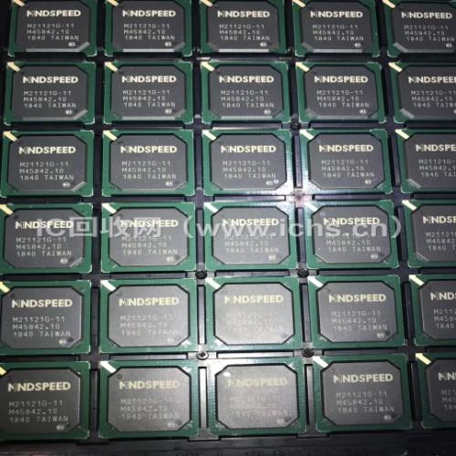 MNDSPEED芯片回收