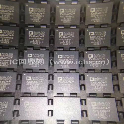 安德诺系列IC回收