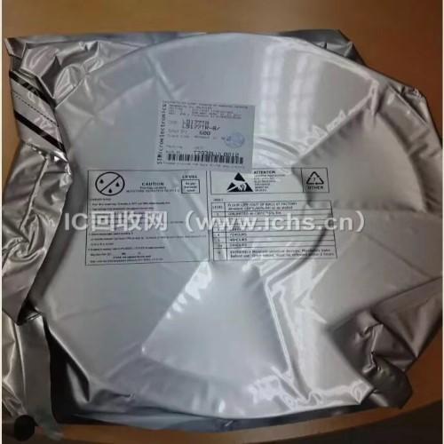 原装IC芯片回收
