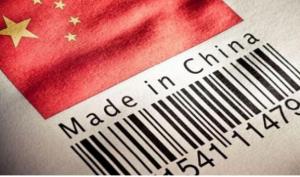 三年蛰伏,唯样电商为中国智造而生!