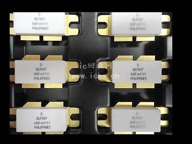 <b>电子模块回收</b>