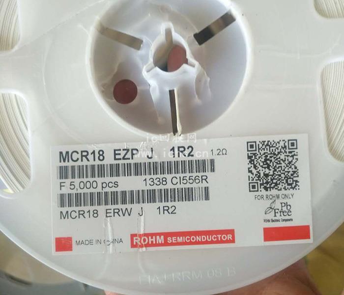 贴片电阻回收