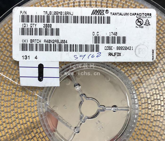 回收AVX钽电容