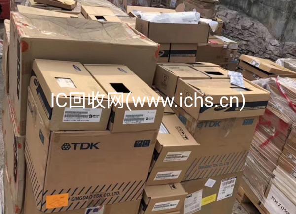 香港TDK货场收购项目