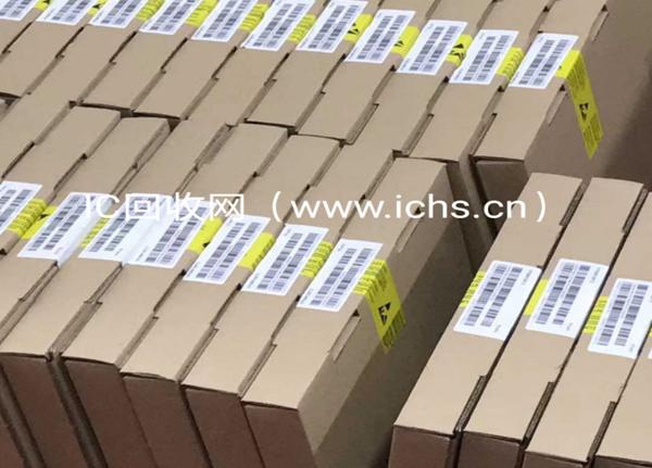原装进口IC芯片收购