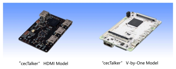 "Socionext成功开发全新HDMI模块""cecTalker"""