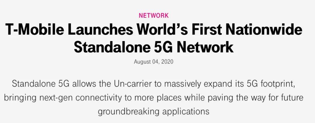 T-Mobile推出全球首个全国性覆盖的SA(独立组网)5G网络