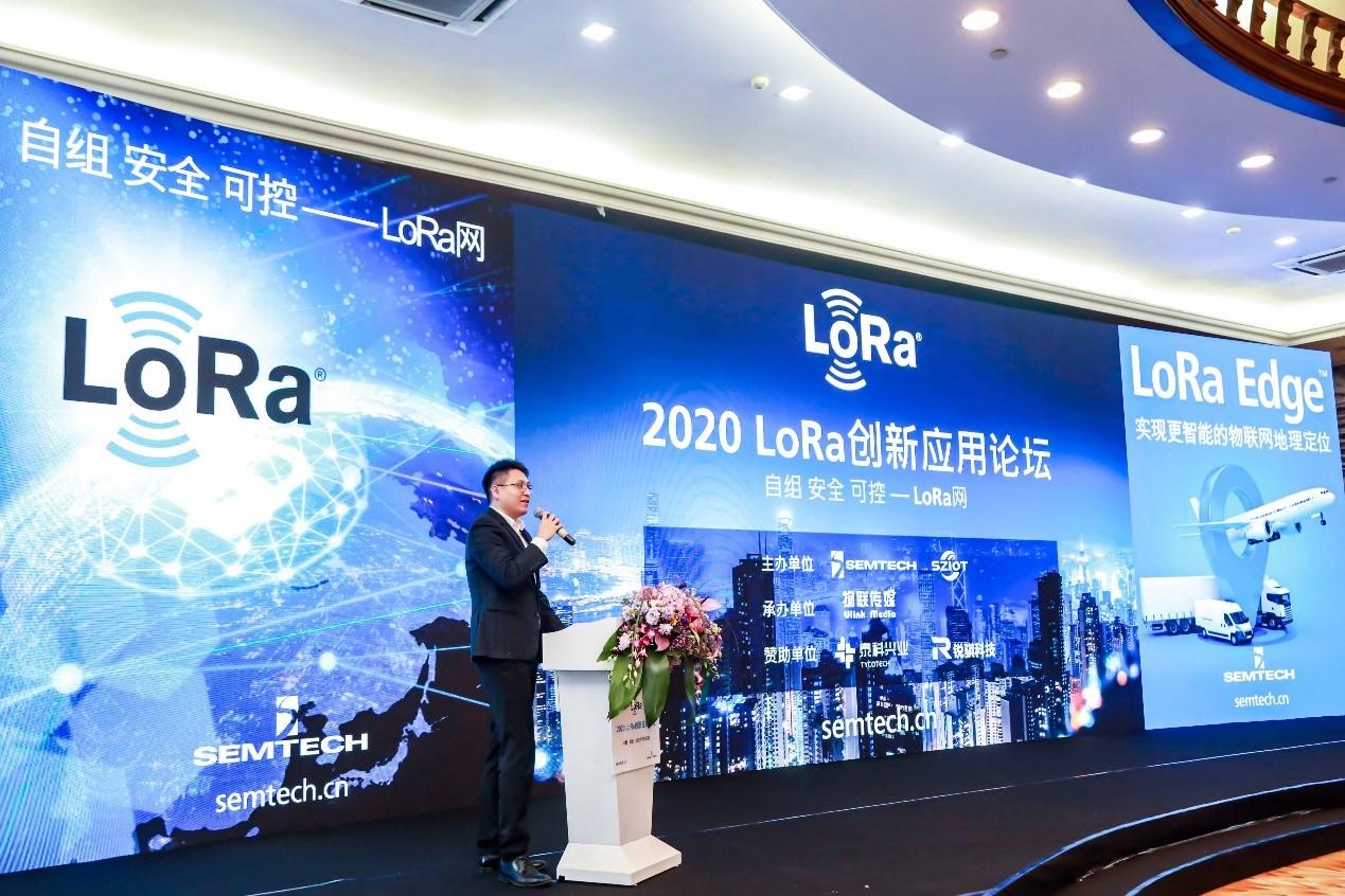 终端节点数已超过1.45亿,LoRa新平台解决定位难题